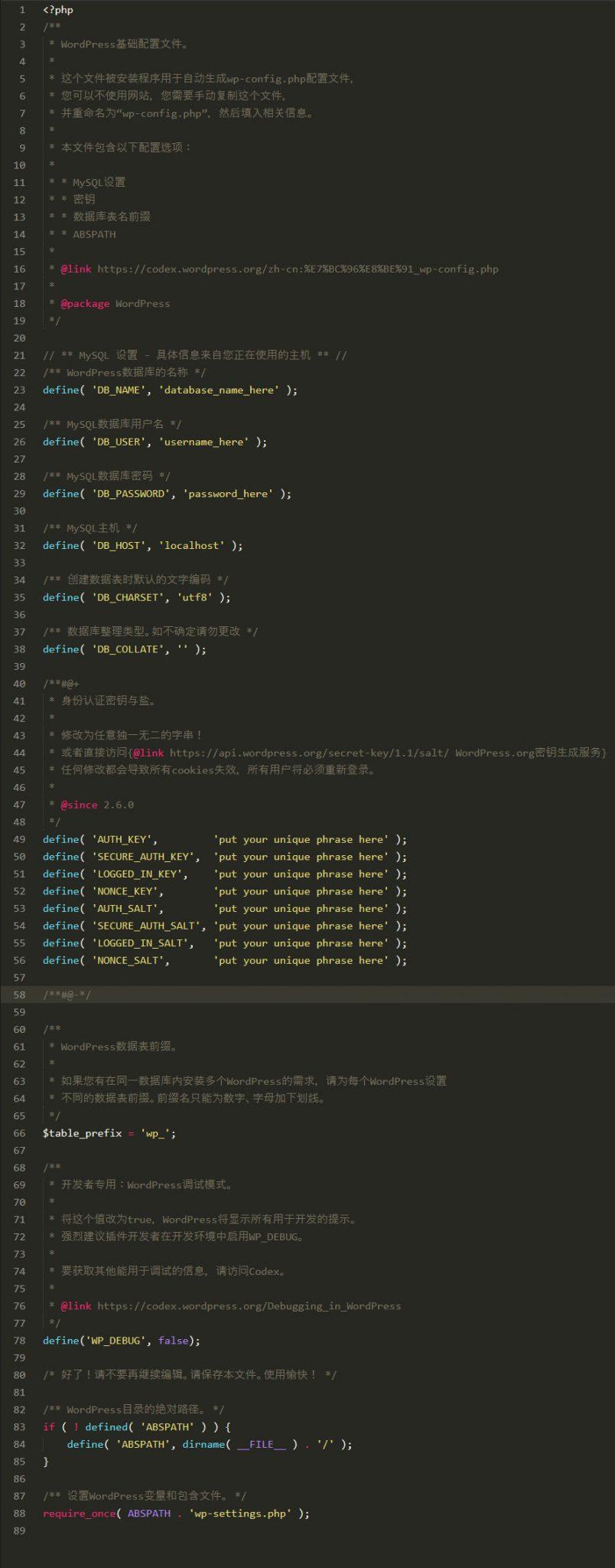 详细介绍 WordPress 配置文件 wp-config.php