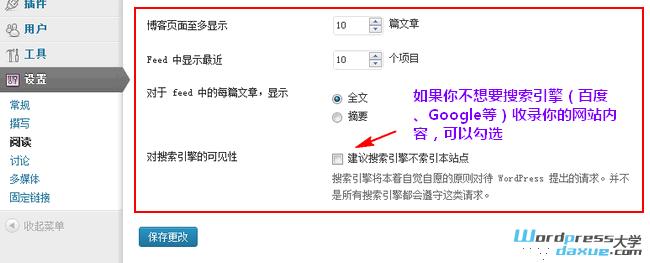 wpdaxue.com-201301278