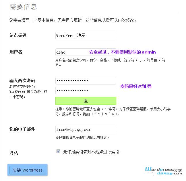 wpdaxue.com-201301264