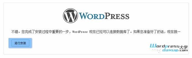 wpdaxue.com-201301263