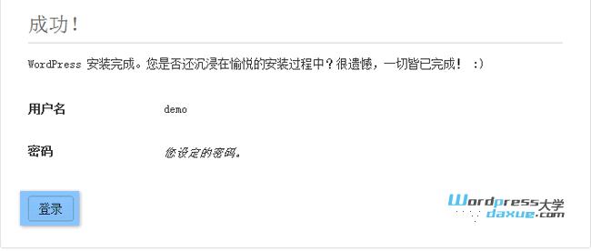 wpdaxue.com-201301265