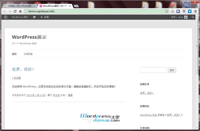 wpdaxue.com-201301268