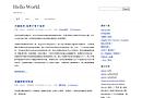 Typecho 博客介绍:Typecho博客是什么?