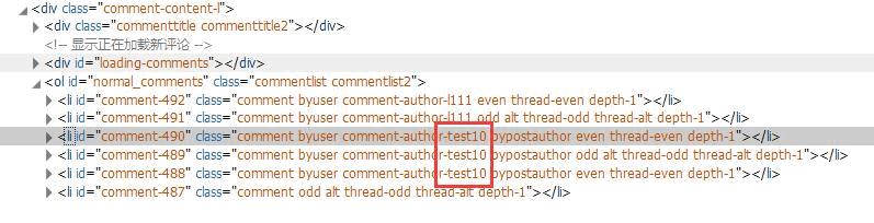 避免暴露你的 WordPress 管理员登录用户名