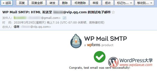 无法发送邮件?WordPress使用Gmail配置SMTP发送邮件