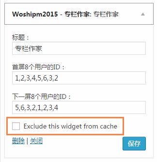 2015-05-29_094157_wpdaxue_com