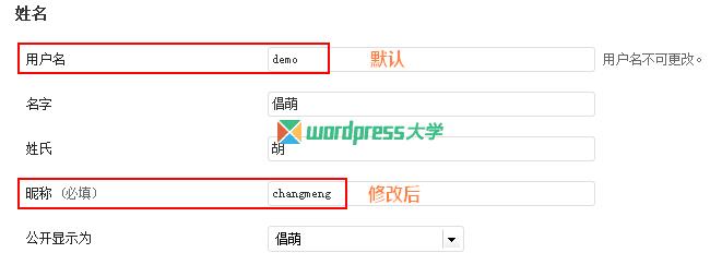 将WordPress作者存档链接中的用户名改为昵称