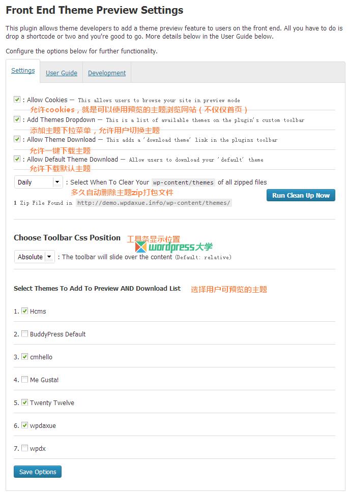 WordPress前端主题预览及一键下载:Front End Theme Preview