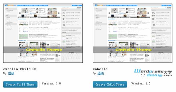 WordPress一键创建子主题的插件:Orbisius Child Theme Creator