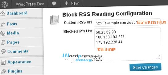 WordPress禁止采集RSS内容的插件:Block RSS Reading