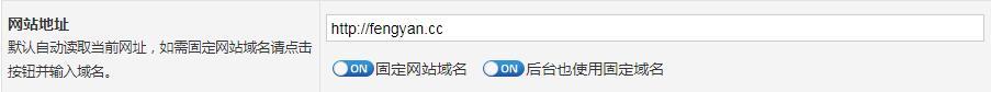 ZBlog固定网站域名导致网站打不开的解决办法  第1张